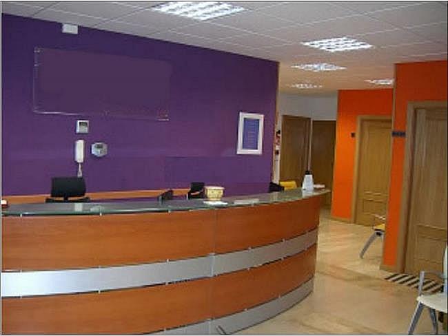 Oficina en alquiler en calle Viriato, Nuevos Ministerios-Ríos Rosas en Madrid - 371828261
