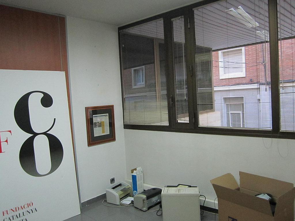 - Oficina en alquiler en Sant Gervasi – Galvany en Barcelona - 251498271