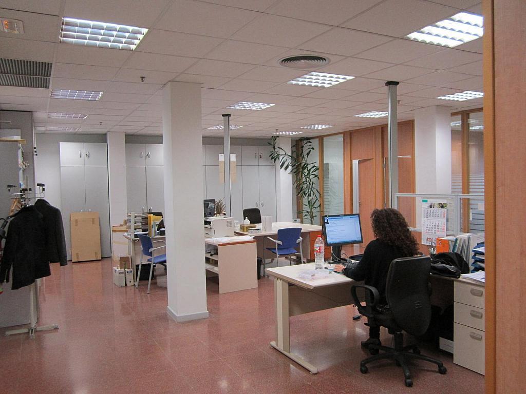 - Oficina en alquiler en Rubí - 263877463