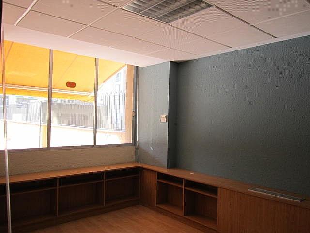 - Oficina en alquiler en Eixample esquerra en Barcelona - 222105536