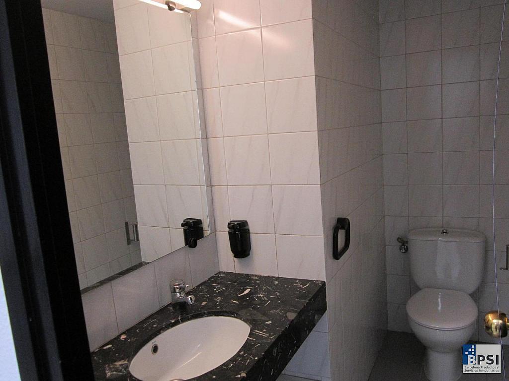Oficina en alquiler en Eixample dreta en Barcelona - 300647042
