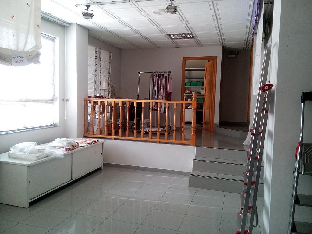 Local en alquiler en calle Nuestra Señora Sonsoles, La Toledana en Ávila - 295370563