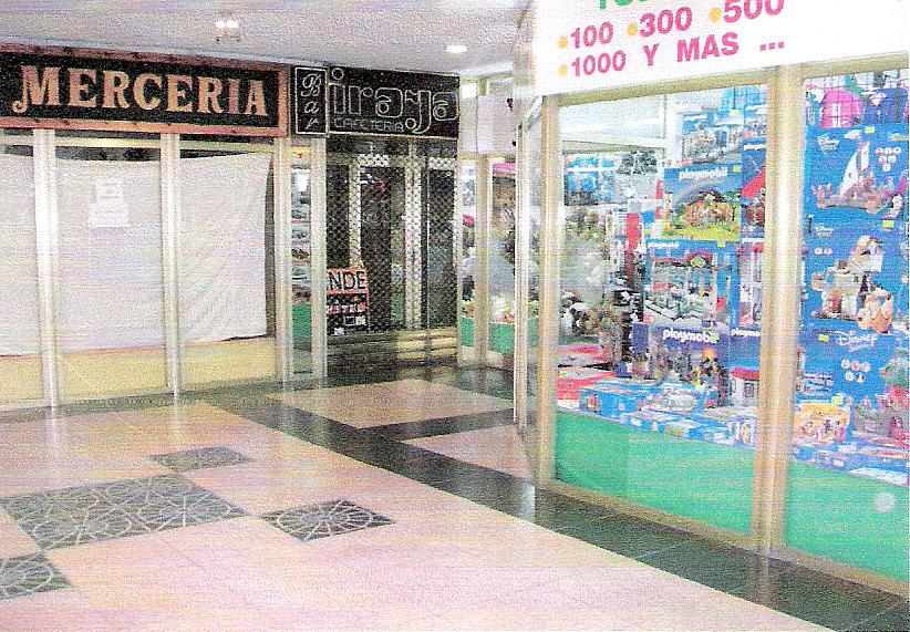Bar en alquiler en plaza Salamanca, Arturo Duperier-Sónsoles en Ávila - 299720466