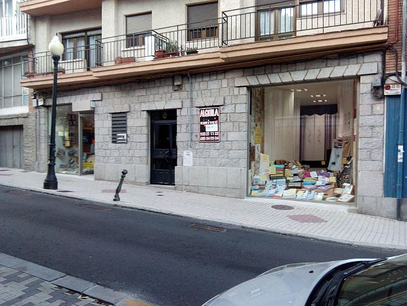 Fachada - Local en alquiler en paseo Santo Tomas, Santo Tomás en Ávila - 137813360