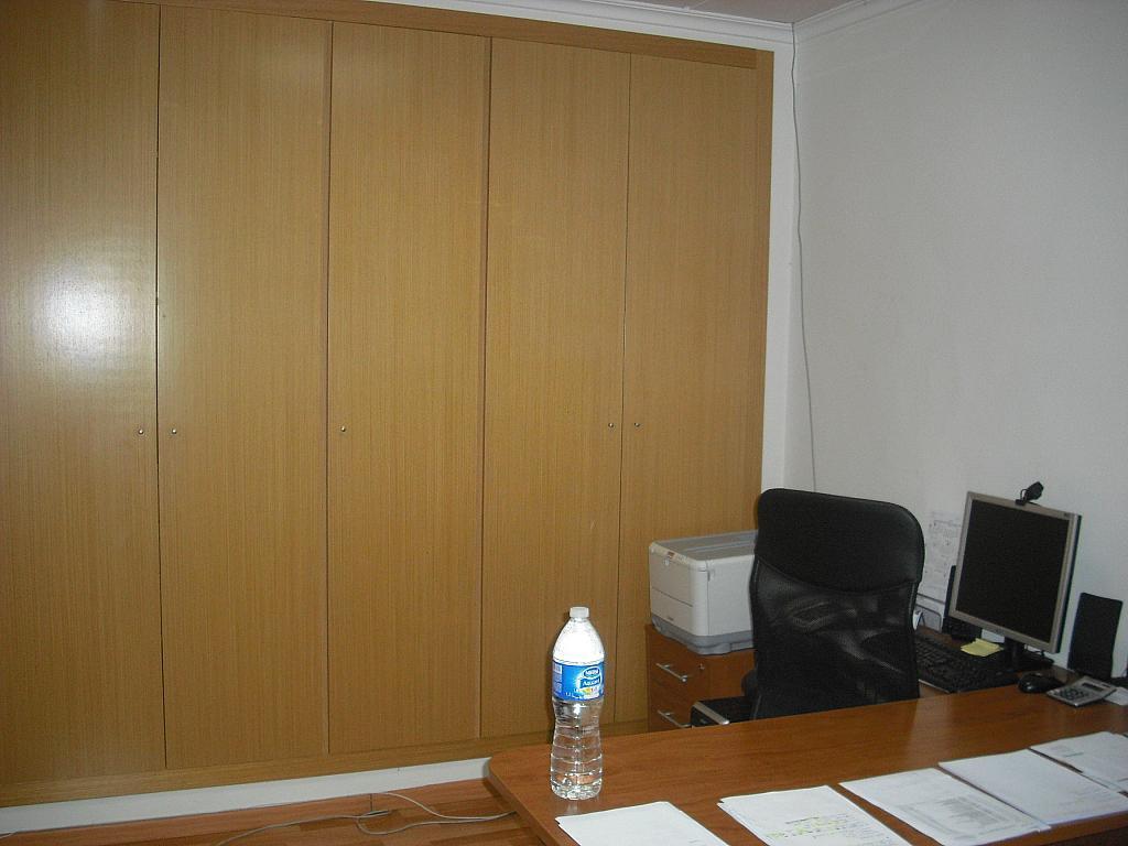 Oficina en alquiler en calle Centro, Puerto de Sagunto - 185341918