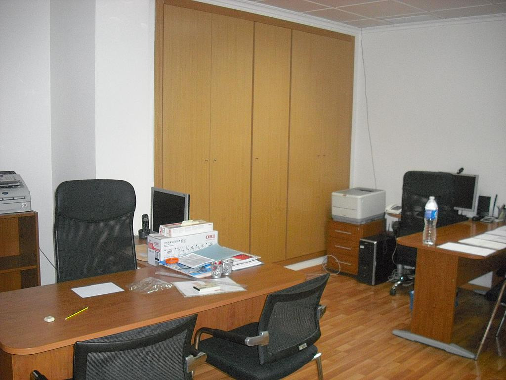 Oficina en alquiler en calle Centro, Puerto de Sagunto - 185341924