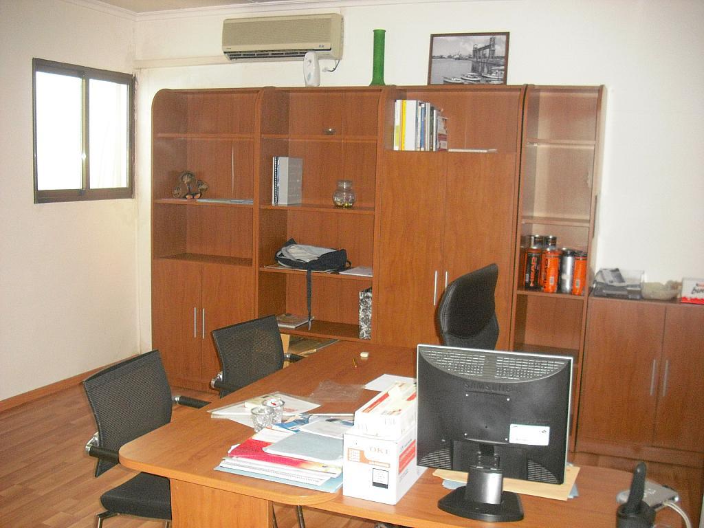 Oficina en alquiler en calle Centro, Puerto de Sagunto - 185341966
