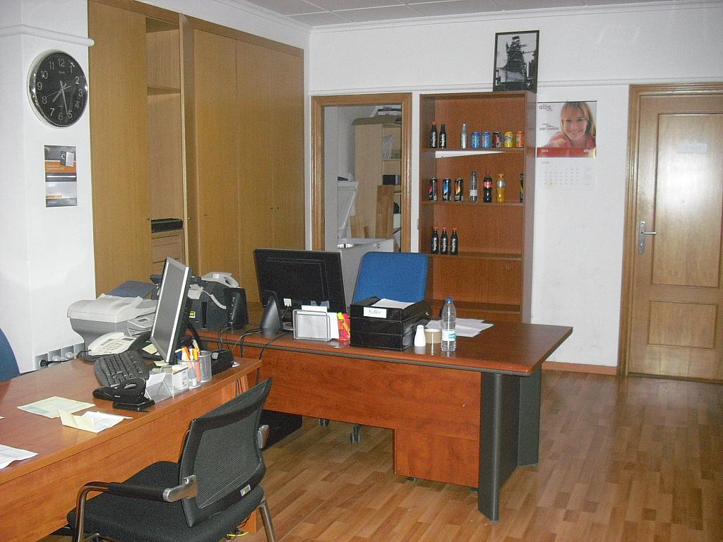 Oficina en alquiler en calle Centro, Puerto de Sagunto - 185342028