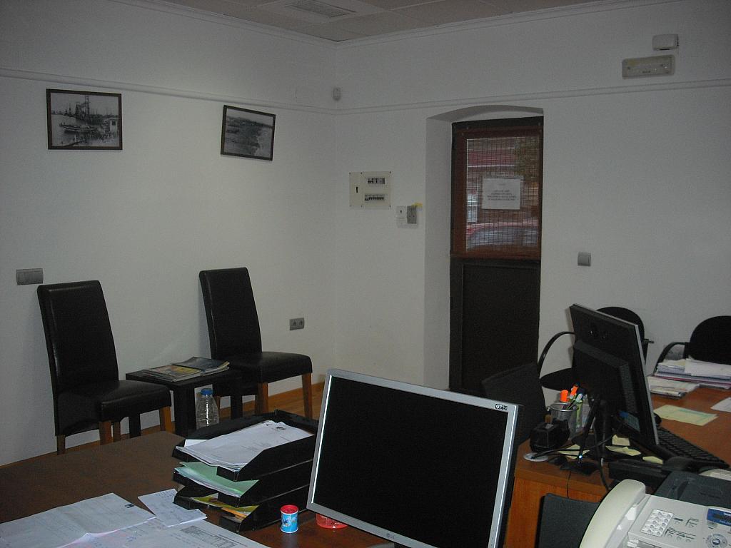 Oficina en alquiler en calle Centro, Puerto de Sagunto - 185342068