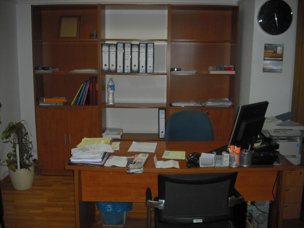 Oficina en alquiler en calle Centro, Puerto de Sagunto - 185342166