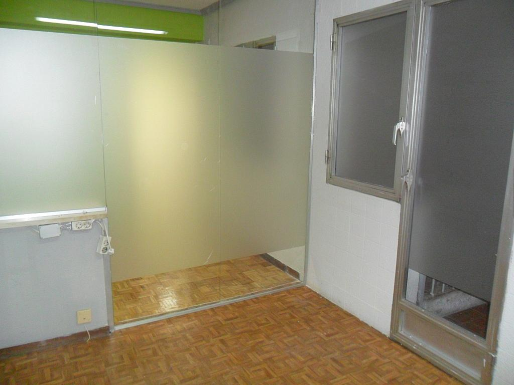 Oficina en alquiler en calle Fermin Caballero, Cuenca - 321236538