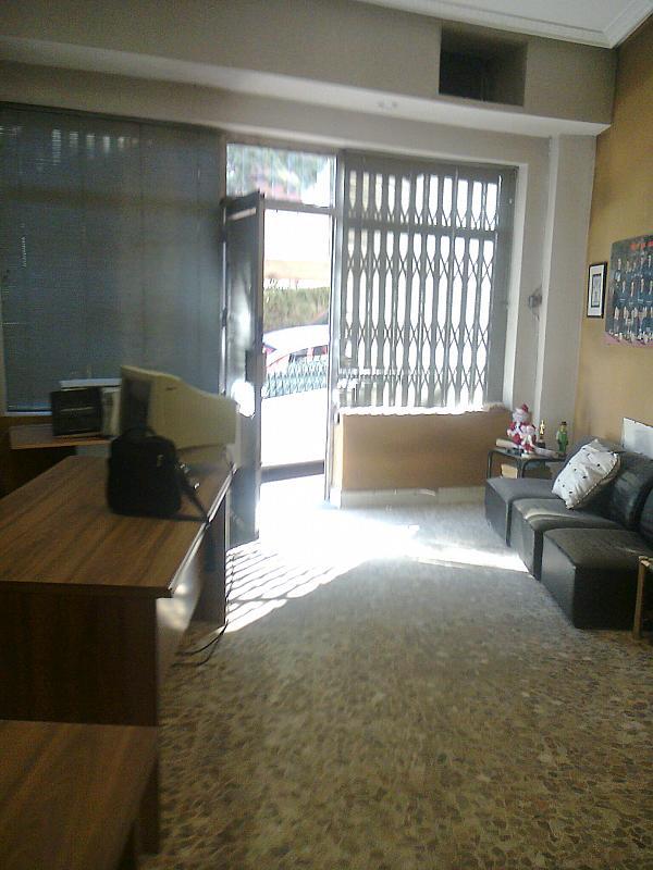 Oficina - Local en alquiler en calle Nuestra Señora del Pilar, Centro en Alcobendas - 220816083