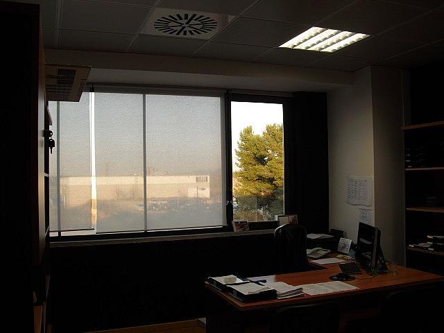 Oficina en alquiler en calle Corts Catalanes, Sant Cugat del Vallès - 248352858