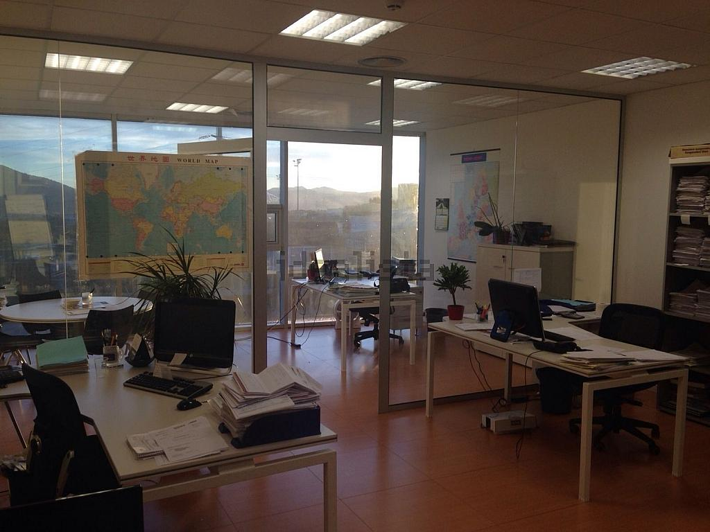 Oficina en alquiler en carretera De Rubi, Rubí - 243315946