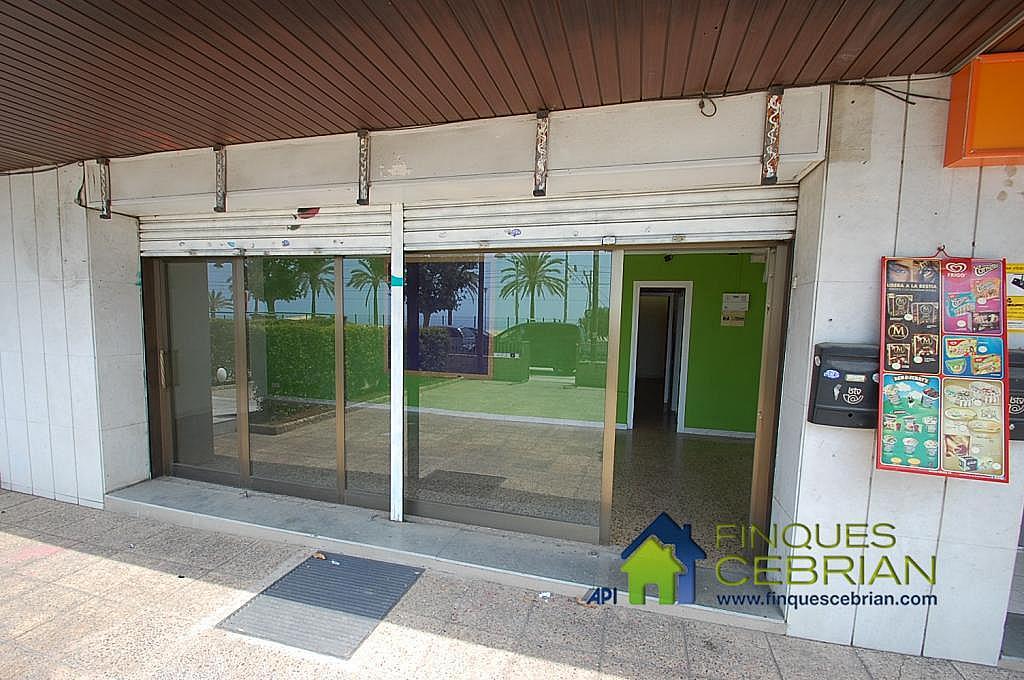 Imagen del inmueble - Local comercial en alquiler en calle Prat de la Riba, Masnou - 292691129