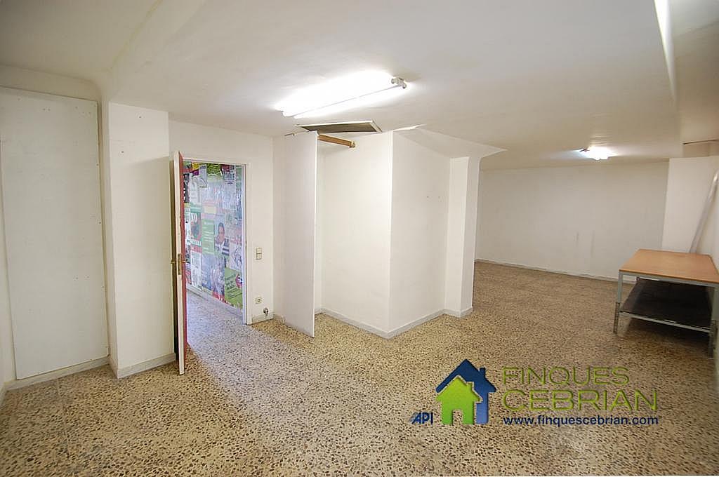 Imagen del inmueble - Local comercial en alquiler en calle Prat de la Riba, Masnou - 292691135