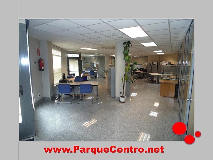 Oficina en alquiler en calle San Juan, Pinto - 252827571