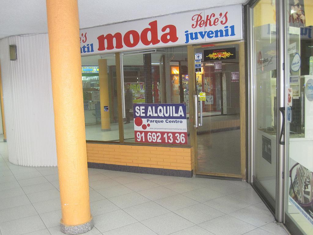 Local comercial en alquiler en calle Hospital, Pinto - 127764610