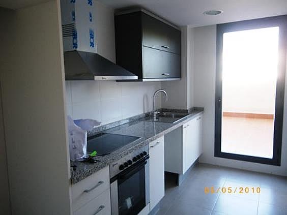 Apartamento en alquiler en Campanar en Valencia - 398268693
