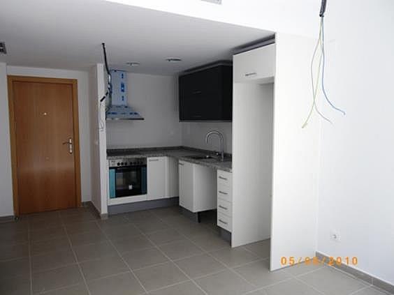Apartamento en alquiler en Campanar en Valencia - 398268726