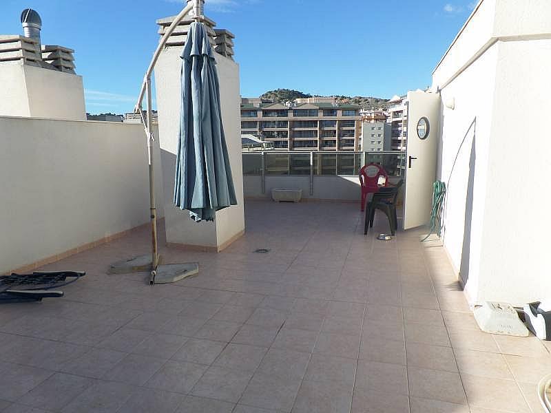 Foto - Apartamento en alquiler en calle Marinada, Villajoyosa/Vila Joiosa (la) - 196298545