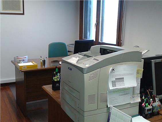 Oficina en alquiler en calle Ciruela, Ciudad Real - 293672444