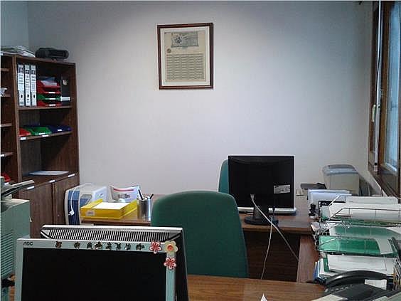 Oficina en alquiler en calle Ciruela, Ciudad Real - 293672450