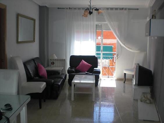 Piso en alquiler en Puertollano - 293709521