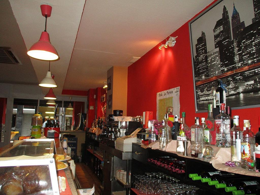 Local comercial en alquiler en calle Paulina Harriet, Zorrilla-Cuatro de marzo en Valladolid - 362264261