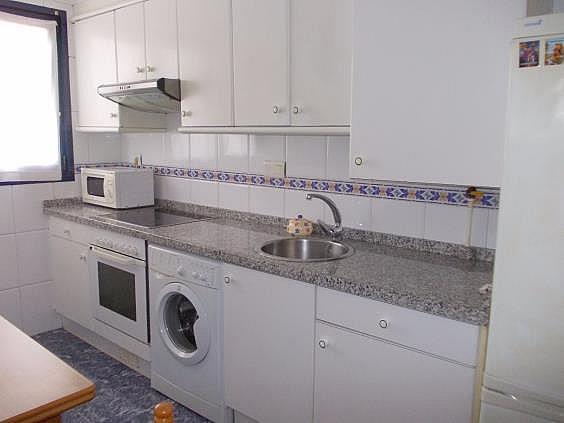 Apartamento en alquiler en calle Juan Antonio Alvarez Rabanal, Milán-Pumarin-Pontón de Vaqueros en Oviedo - 331791313