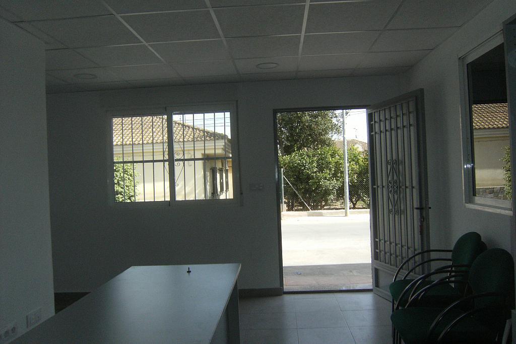 Oficina - Nave industrial en alquiler en calle Carril de la Manresa, Puente Tocinos - 248044226