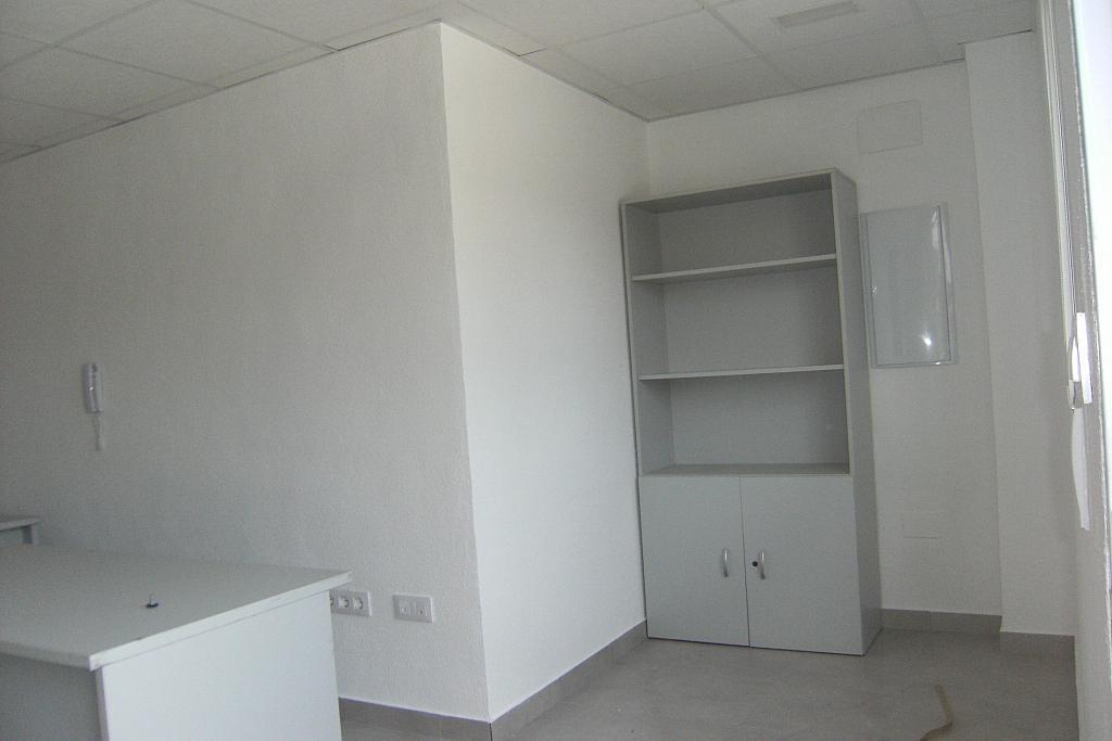 Oficina - Nave industrial en alquiler en calle Carril de la Manresa, Puente Tocinos - 248044227