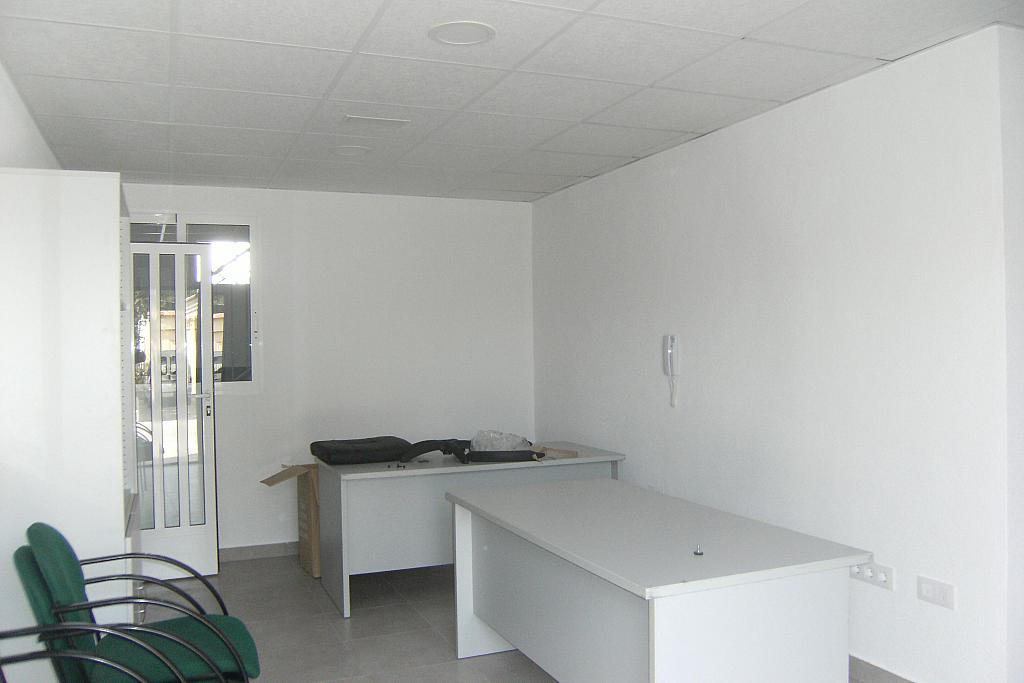 Oficina - Nave industrial en alquiler en calle Carril de la Manresa, Puente Tocinos - 248044228