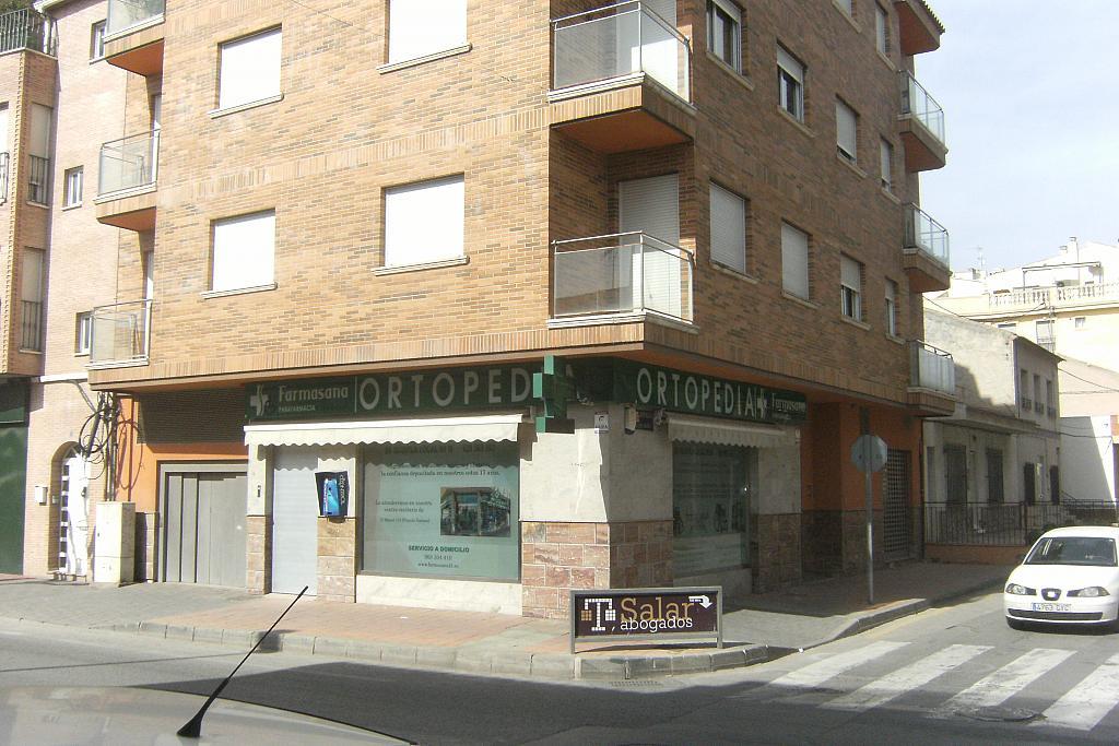 Fachada - Local comercial en alquiler en calle Mayor, Llano de Brujas - 248309968