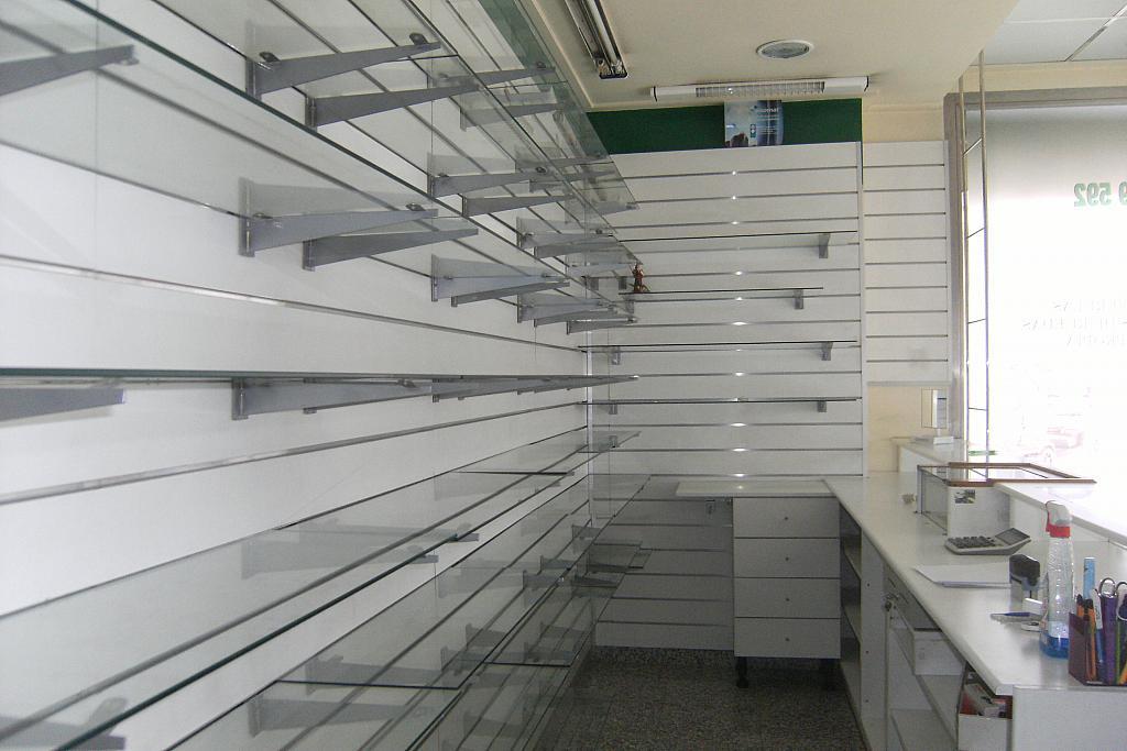 Detalles - Local comercial en alquiler en calle Mayor, Llano de Brujas - 248309985