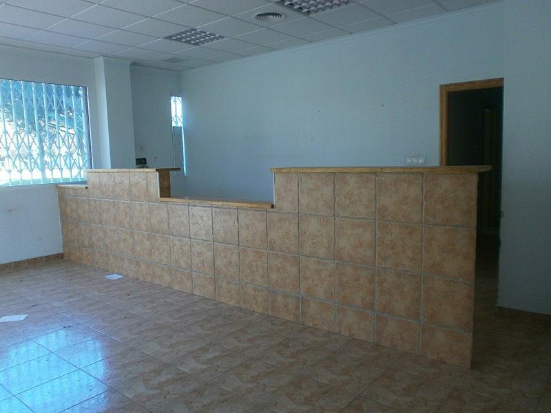 Local comercial en alquiler en calle Juan de Borbon, Murcia - 123866134