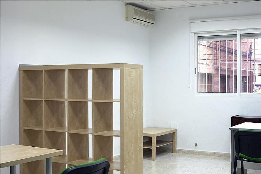 Oficina en alquiler en calle Rio Segura, El Carmen en Murcia - 124278607
