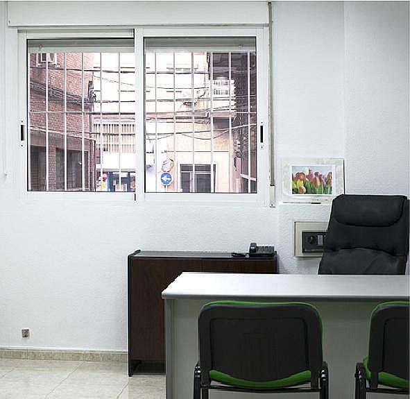 Oficina en alquiler en calle Rio Segura, El Carmen en Murcia - 124278609