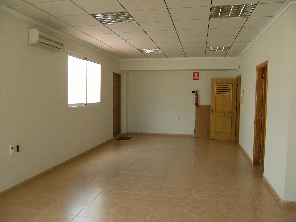 Detalles - Oficina en alquiler en calle Alclalde Clemente García, San gines - 166722384