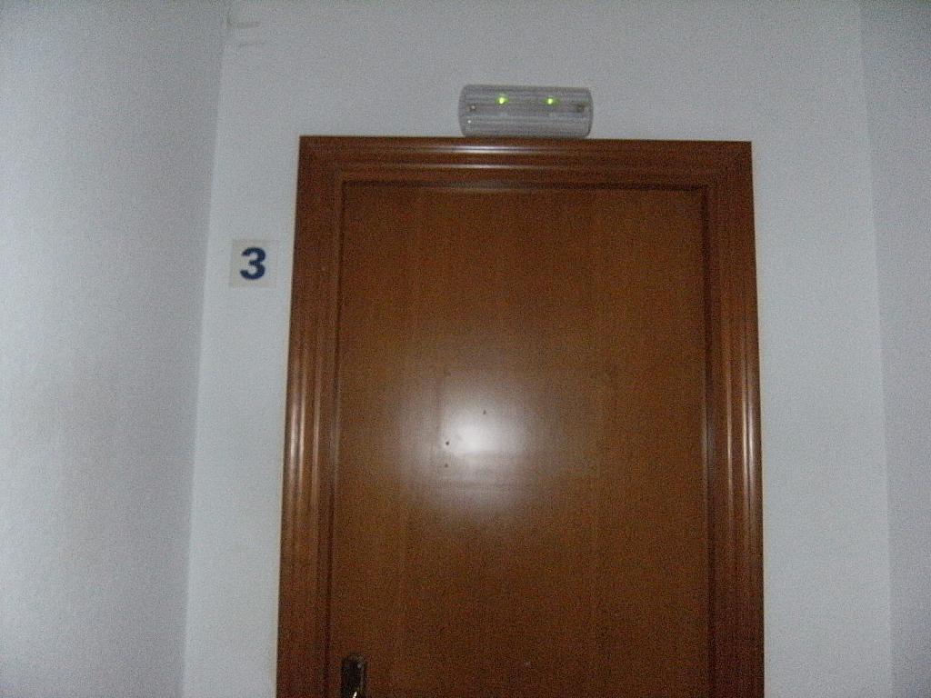 Detalles - Oficina en alquiler en calle Ricardo Gil, El Carmen en Murcia - 167511577