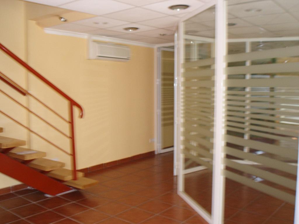 Oficina - Oficina en alquiler en calle Ricardo Gil, El Carmen en Murcia - 205033294