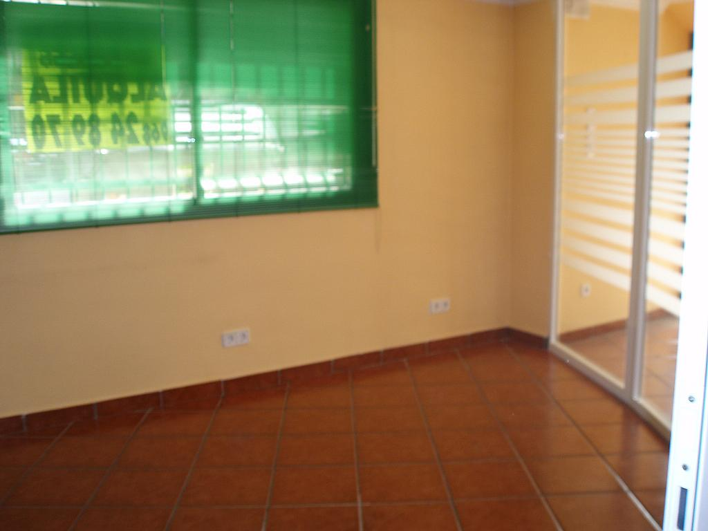 Oficina - Oficina en alquiler en calle Ricardo Gil, El Carmen en Murcia - 205033310