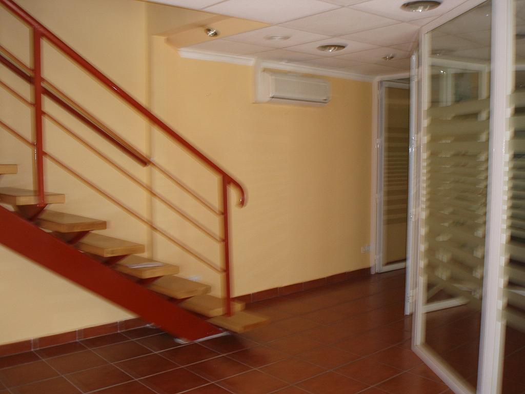 Oficina - Oficina en alquiler en calle Ricardo Gil, El Carmen en Murcia - 205033332