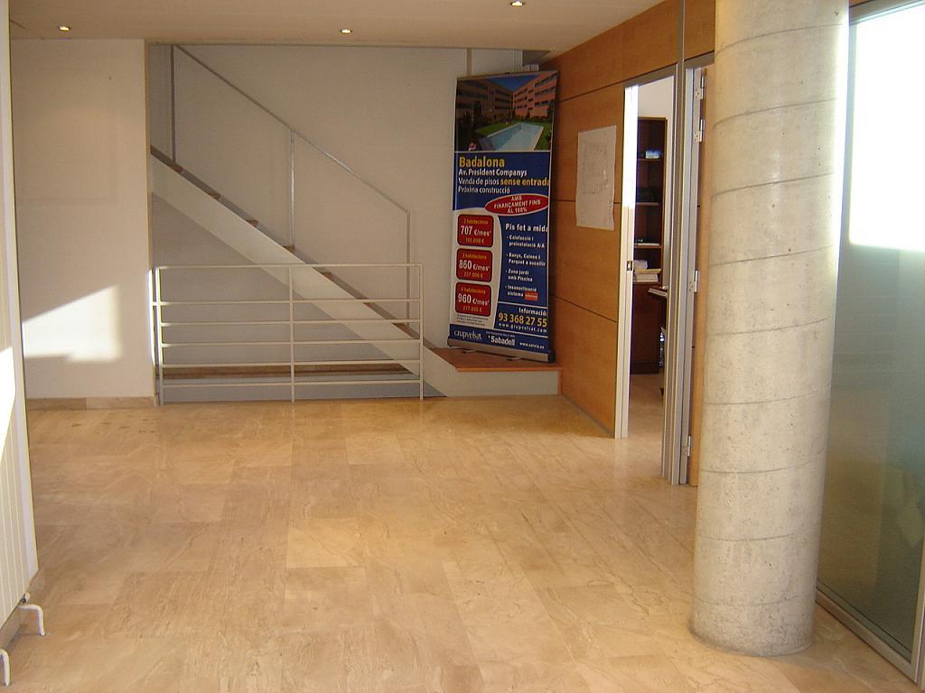 Local comercial en alquiler en Morera-Les Guixeres en Badalona - 126885223