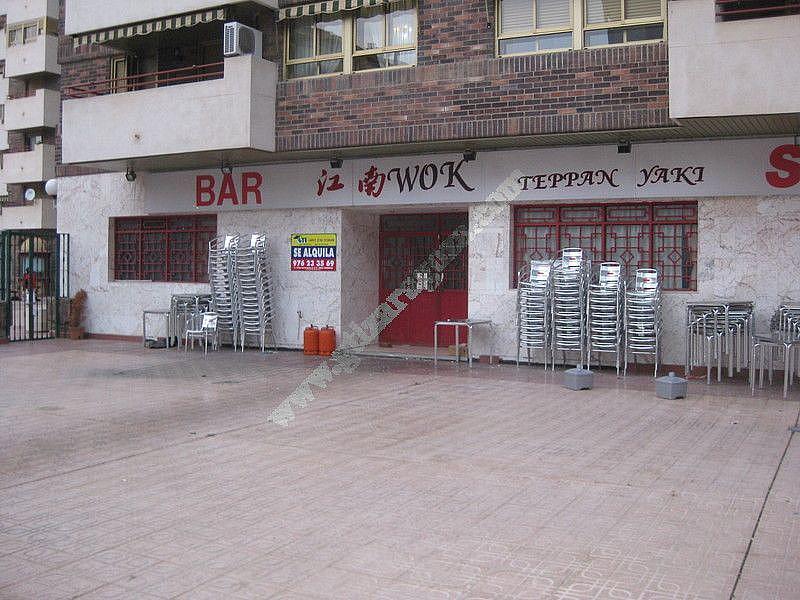 <![CDATA[FotosExp_104597]]> - Local comercial en alquiler en Actur - Rey Fernando en Zaragoza - 329454875