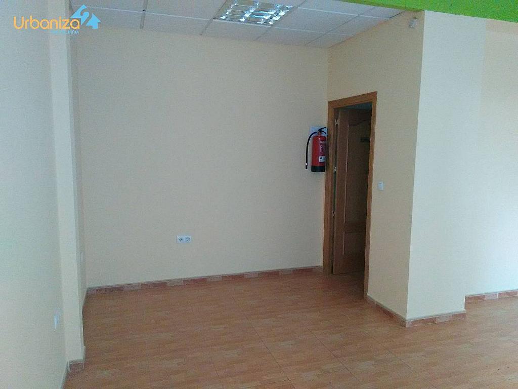 Foto - Oficina en alquiler en calle Altozano, María Auxiliadora en Badajoz - 310810178