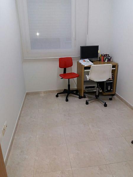 Foto - Piso en alquiler en Polinyà - 331209049
