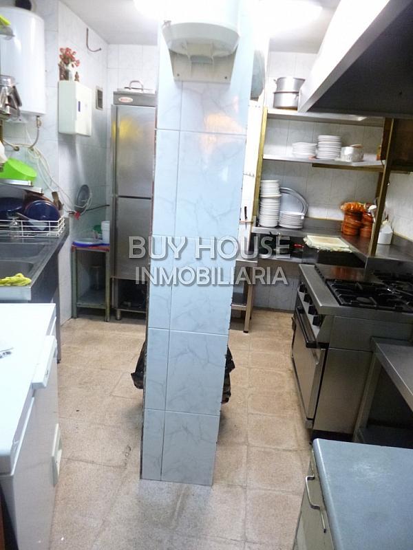 Local en alquiler en Illescas - 296604472