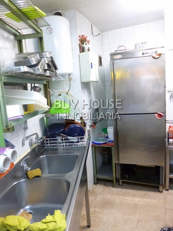 Local en alquiler en Illescas - 296604497
