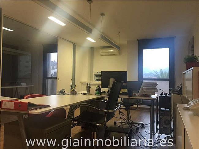 Oficina en alquiler en calle Galicia, Porriño (O) - 326568790